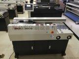 D60C无线胶装机 上海麒硫 生产稳定