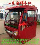 加厚电动三轮车车头棚三轮车棚雨棚图片