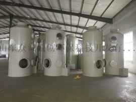 厂家直供pp喷淋净化塔、喷淋塔,可实地验厂