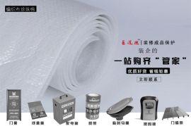 武汉装饰公司保护膜 巨迈成品材料