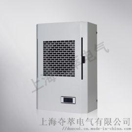 上海夺萃电气 供应 高温空调 机柜空调 工业空调 室外空调