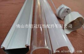 LED日光灯外壳(KG-05-T8)