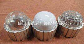 安全LED点光源外壳