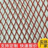 幕牆裝飾鋼板網 廣州裝飾金屬拉伸網 建築魚鱗腳踏菱型衝孔網廠家