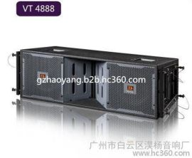 供应JBL款  VT4888(钕磁)线阵音箱 双12寸线阵音箱 专业线性音箱      户外线阵音箱