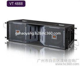供應JBL款  VT4888(釹磁)線陣音箱 雙12寸線陣音箱 專業線性音箱      戶外線陣音箱