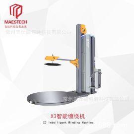 厂家直销全自动智能缠绕膜机X3系列缠绕机智能化包装缠绕膜机
