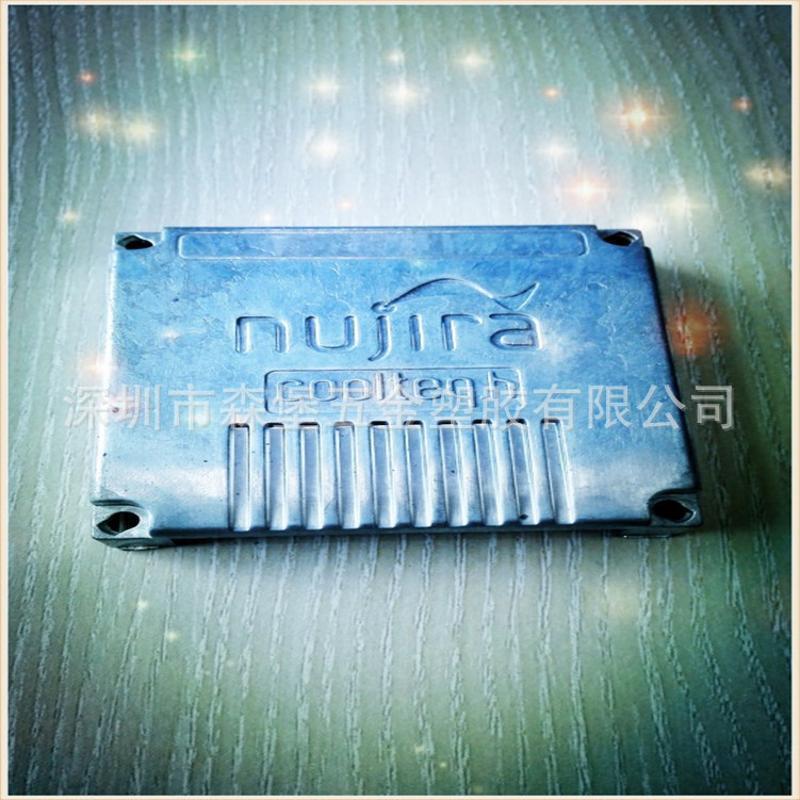 深圳燈具壓鑄模具廠 鋁鋅合金燈具外殼 壓鑄模壓鑄件加工