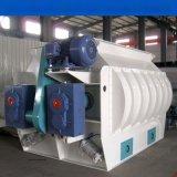 SSHJ雙軸槳葉飼料混合機,大型飼料機械設備混合機