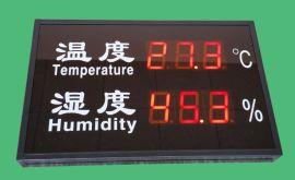 大屏幕数显温湿度表 青岛拓科牌厂家直销车间仓库专用湿度计