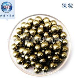 99.99%高純鎳珠 6-13mm鎳珠 金屬鎳 鎳球 鎳餅 金屬鎳珠現貨