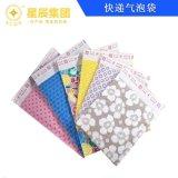 上海地区厂家直供牛皮纸气泡袋防摔防震电商快递气泡袋