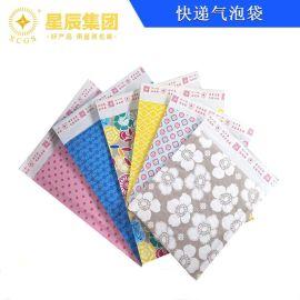 上海地区厂家  牛皮纸气泡袋防摔防震电商快递气泡袋