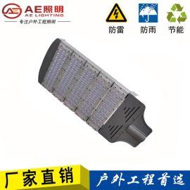 【三年质保】新款LED路灯50W/100w/150w/200w模组路灯