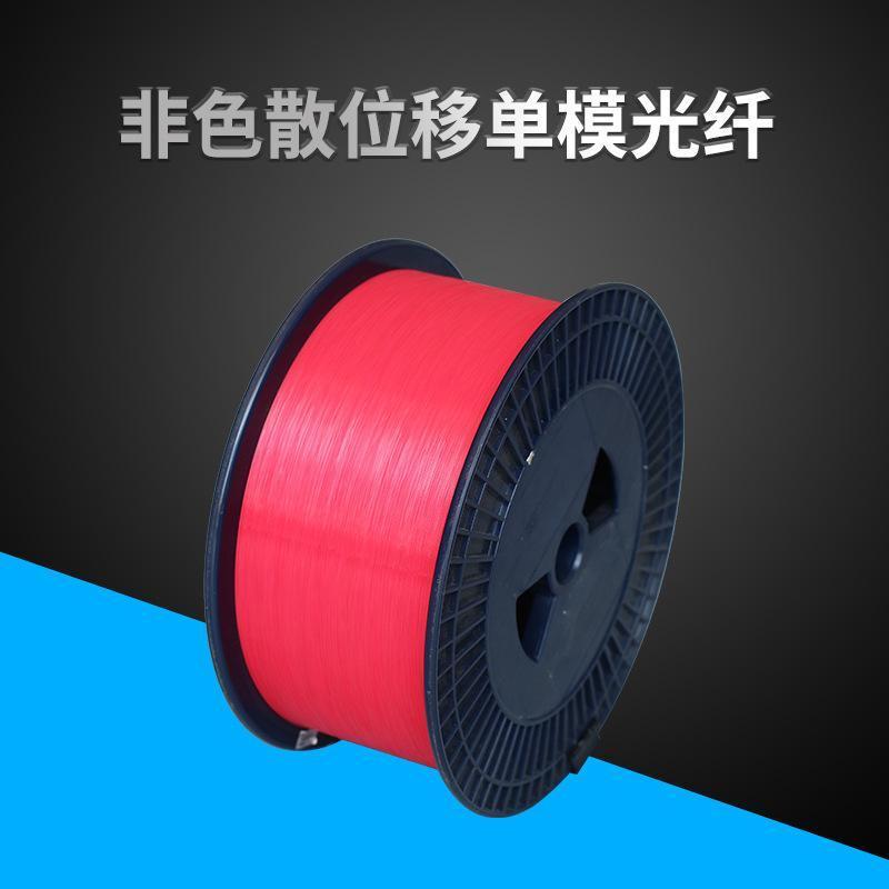 光缆厂家批发单模祼光纤 可定做不同长度非色散位移单模光纤