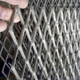 鋼板網 菱形鋼板網 防護鋼板網 防盜鋼板網