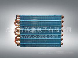 KRDZ供应无霜冰箱蒸发器3出售     18530225045www.xxkrdz.com