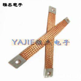 供应紫铜导电带 铜编织线 铜编织接地线 导电铜索 防雷铜导线