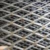 金屬衝壓鋼板網 重型鋼板網片 菱形鋼板網