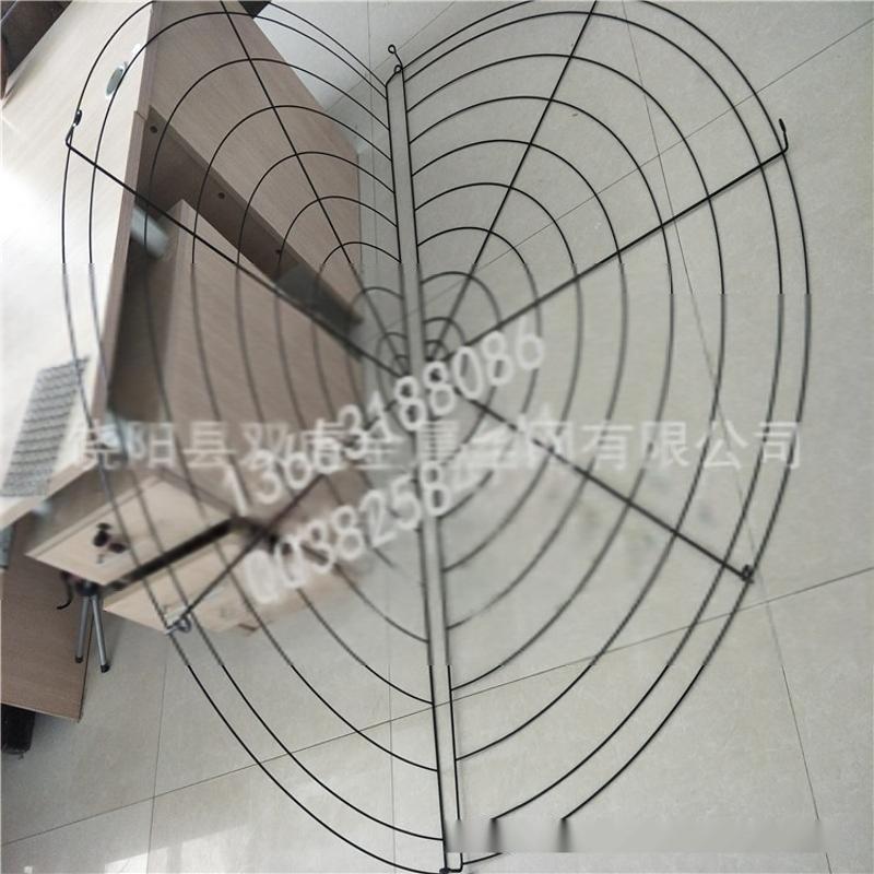 不鏽鋼防護罩 風扇葉片保護裝罩 機械保護防護罩