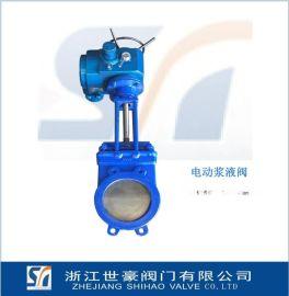厂家直销 Z973X电动浆液阀 电动浆闸阀软密封