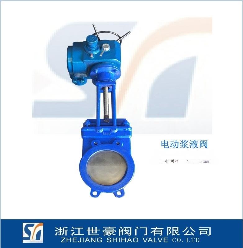 廠家直銷 Z973X電動漿液閥 電動漿閘閥軟密封