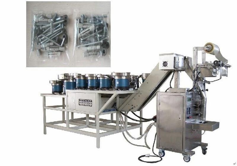 多功能自动化包装机 真空压缩包装机 颗粒包装机 日用品包装机