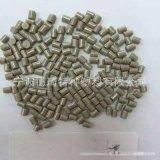 特种塑料PEEK 聚醚醚酮 宁波德琦PEEK 生产厂家 批发零售均可