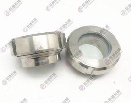 厂家直销优质卫生级不锈钢活接视镜 食品级视镜 304焊接视镜