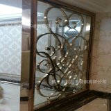 鍍金不鏽鋼屏風定製客廳餐廳歐式不鏽鋼屏風流行款式