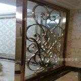 镀金不锈钢屏风定制客厅餐厅欧式不锈钢屏风流行款式