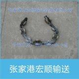 懸掛鏈 QXG250單導輪鏈條 輸送鏈條