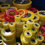 聚氨酯膠輥 聚氨酯傳動輪 耐磨聚氨酯包膠輪