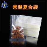 透明塑料食品包装袋印刷定制复合肥粮食化肥干果肉铺食品包装袋子