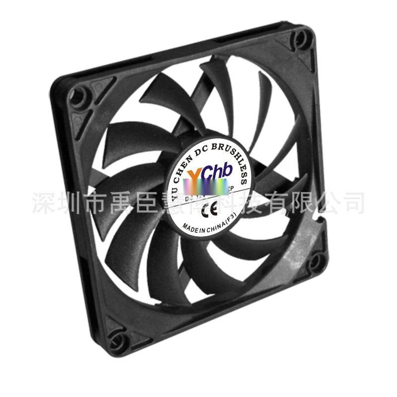 禹臣慧博品牌滾珠軸承8015,12VDC散熱風扇
