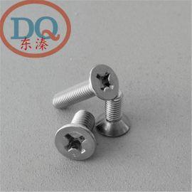 304不锈钢平头十字螺丝 不锈钢十字沉头螺钉 平头螺丝 M8*16-100