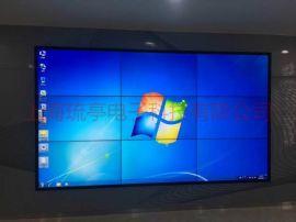 上海市DID液晶屏 上海市LG拼接屏 拼接屏廠家價格 LG49寸1.7mm拼接屏 買LG49寸3.5拼接屏