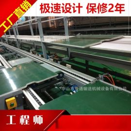 供应服务器生产线 流水线设备 自动化流水线设备