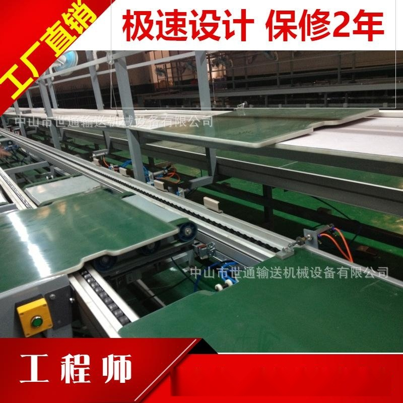 供應伺服器生產線 流水線設備 自動化流水線設備