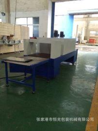 恒光包装机械专业生产热收缩机,收缩炉,适合于各行各业