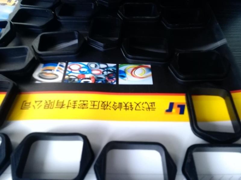 武汉农机异型橡胶垫圈密封件厂家专业设计低价直销