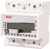 單相導軌式預付費電能錶帶紅外通訊卡規式遙控電錶4P物業電錶特惠