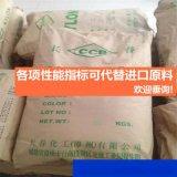 耐磨PA66漳州长春21G5通用级尼龙树脂