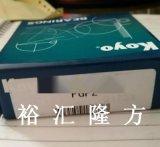 高清實拍 KOYO 6207R-3HR4SH2C3 深溝球軸承 35*72*18.25mm 原裝