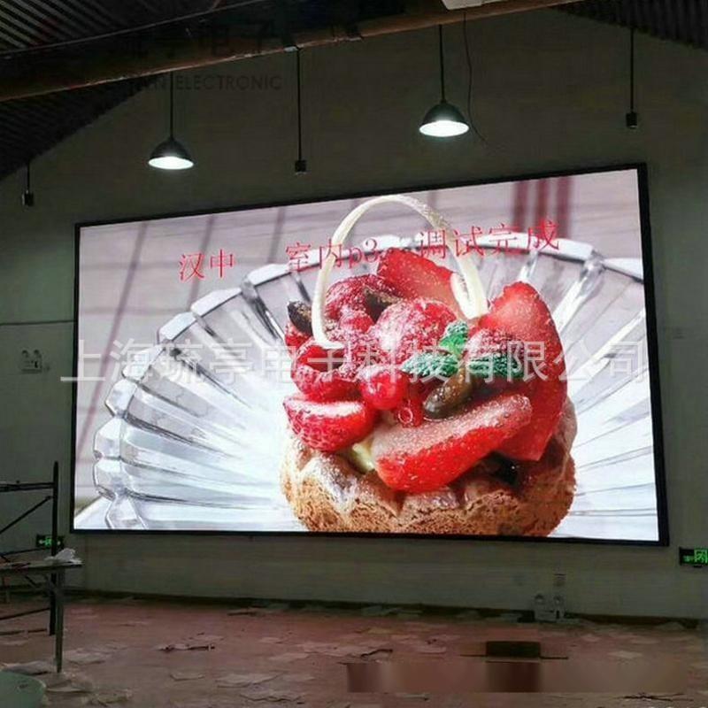 LED全彩显示屏上门安装 上海市LED显示屏室内全彩 视频会议显示屏