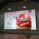 LED全綵顯示屏上門安裝 上海市LED顯示屏室內全綵 視頻會議顯示屏