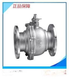 不锈钢法兰球阀Q41F 上海欧特莱阀门机械有限公司