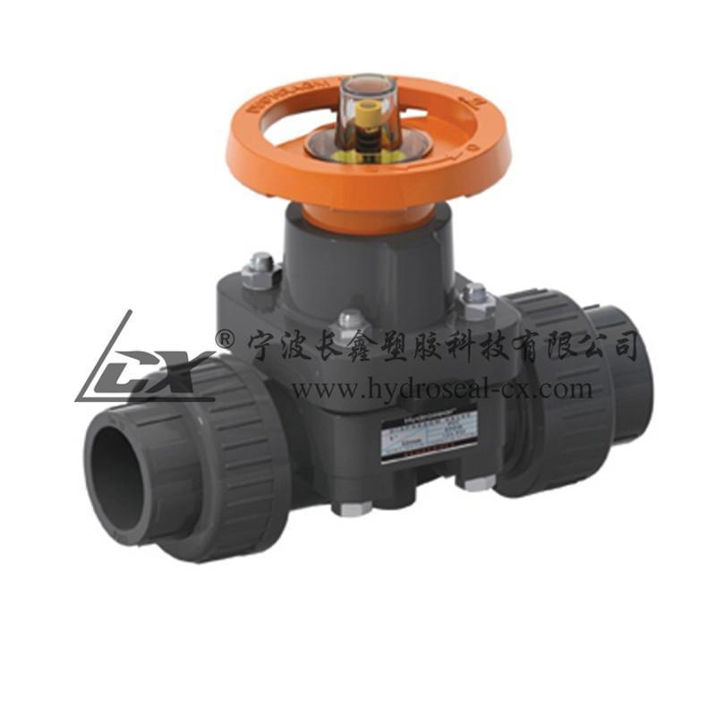 UPVC隔膜閥,PVC隔膜閥,UPVC活接隔膜閥,UPVC由令隔膜閥