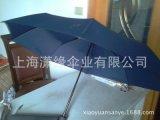 三折伞广告伞定制 折叠式雨伞定做工厂