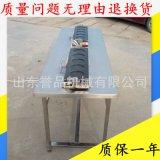 全自动不锈钢水饺式蛋饺机 模具可根据客户要求定做 蛋饺机家用